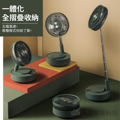 現貨秒發Edon無線折疊落地電風扇 USB充電超靜音帶遙控器+加濕霧化器 露營風扇 (6.8折)