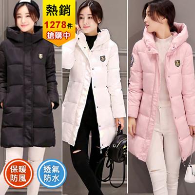 韓版保暖防風微防水禦寒中長版輕羽絨棉外套大衣CNTOP (5.3折)