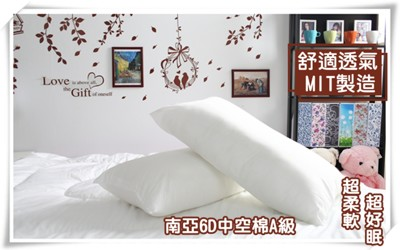 MIT舒適透氣壓縮枕 (2.7折)