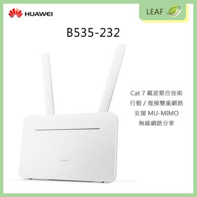 華為 HUAWEI B535-232 4G LTE 無線雙頻路由器 無線路由器 網路分享器 隨插即用 (7.3折)