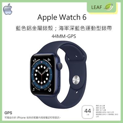 Apple Watch Series 6 44MM GPS 藍色鋁金屬錶殼 運動型錶帶 防水手錶 (10折)