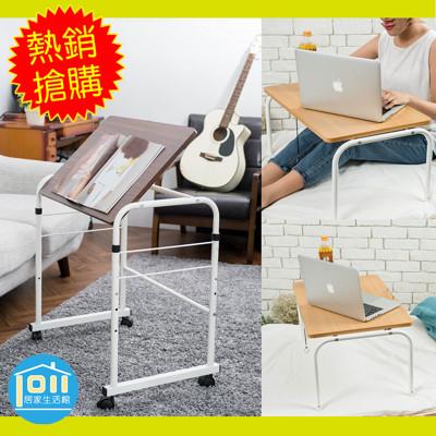 【1011居家生活館】【專利設計】多功能可拆式升降桌 床上桌 摺疊桌 升降桌 餐桌 沙發桌 筆電桌 (3.2折)
