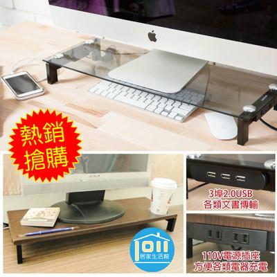 【1011居家生活館】2.0USB電源雙插2in1螢幕架 螢幕架 桌上架 電腦架 鍵盤架 筆電架 (5.8折)