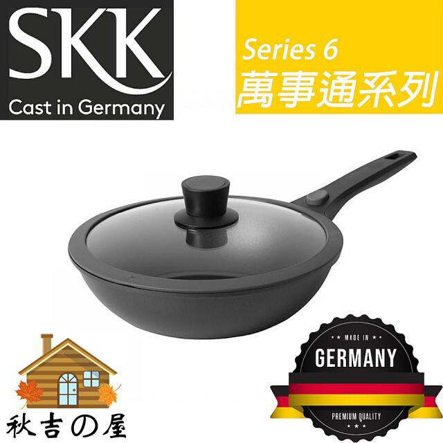 德國skk 食客萬事通系列 鑄冶鍋 30cm 中華炒鍋 含玻璃蓋 14976