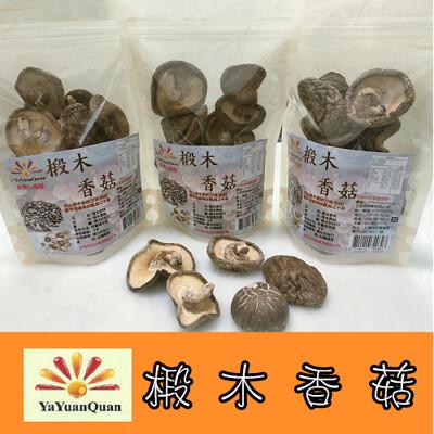 亞源泉埔里高山椴木香菇-大朵 80g (椴木香菇有柄捲彎形) (8.5折)