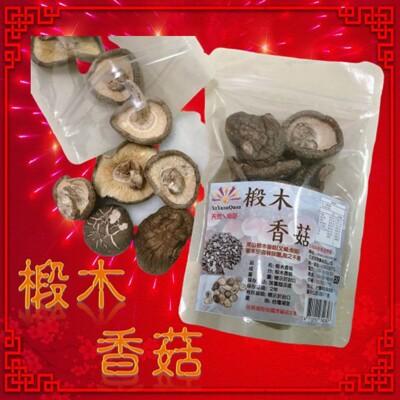【亞源泉】埔里高山椴木香菇-大朵 80g (椴木香菇有柄捲彎形) (6.9折)