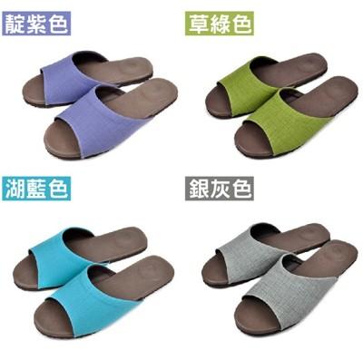 (e鞋院)淡雅物語按摩室內拖 (5折)