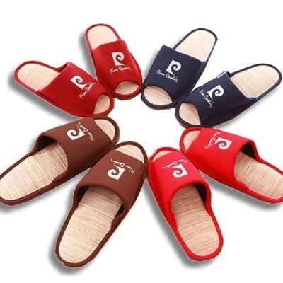 (e鞋院)皮爾卡登紙蓆舒適室內拖鞋 (2.8折)