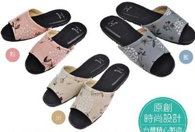 (e鞋院)禾風沁香室內皮拖鞋 (5折)