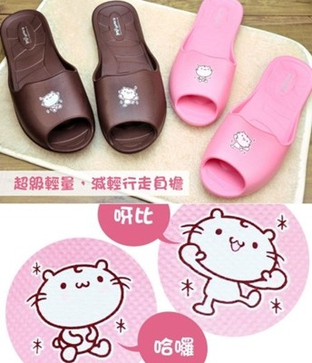(e鞋院) 麻吉貓元氣滿點環保拖鞋 (4折)