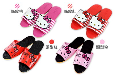 (e鞋院)HELLO KITTY室內防滑拖鞋 (2.2折)