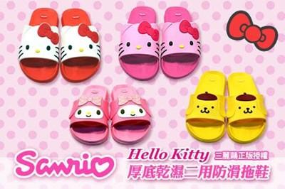 (e鞋院)Hello Kitty厚底休閒防滑拖鞋 (3.6折)
