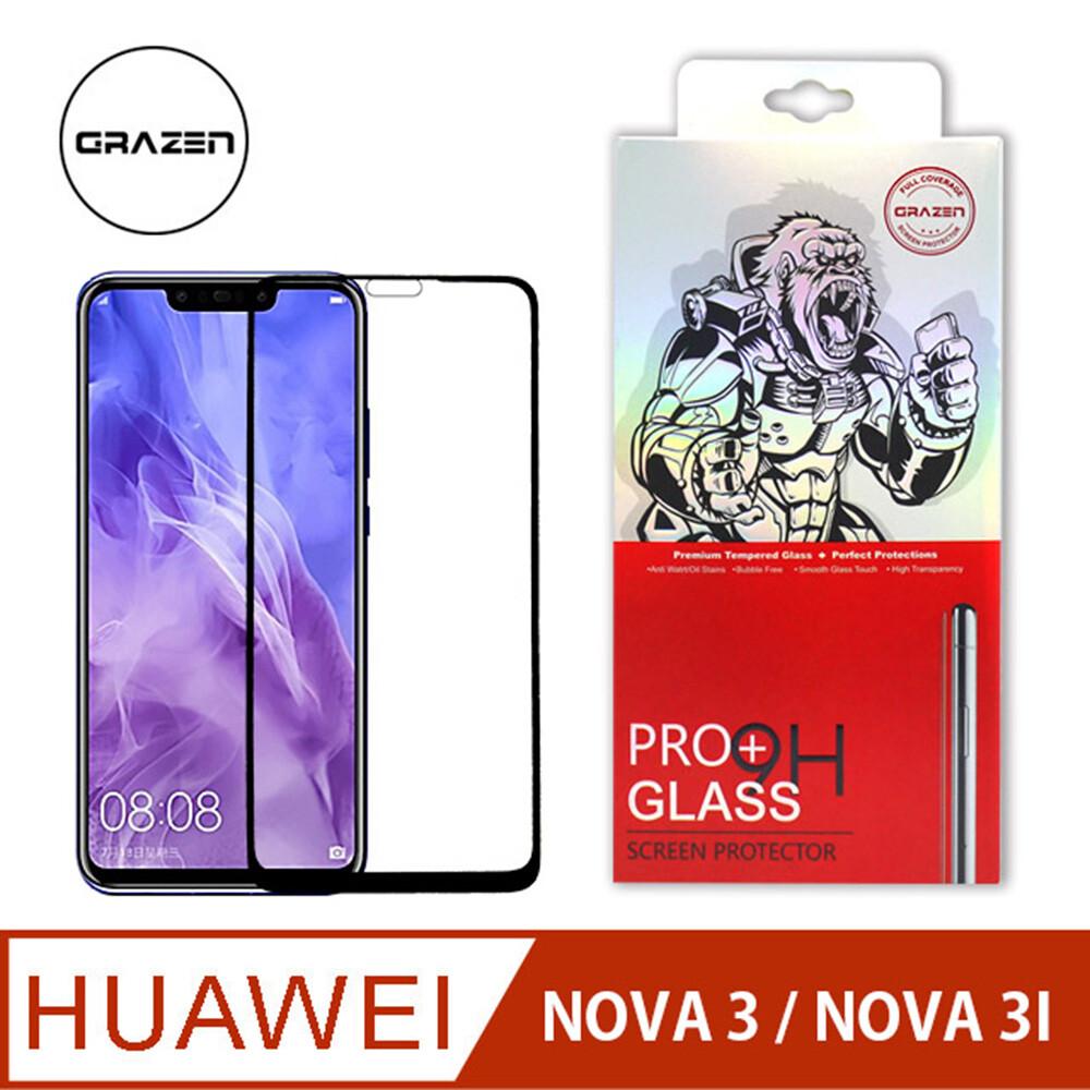 格森grazen華為 nova 3 / 3i 滿版 鋼化玻璃(黑)
