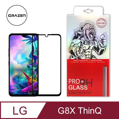 【格森GRAZEN】LG G8X ThinQ 滿版 鋼化玻璃 (黑) (9折)