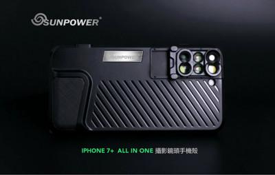 SUNPOWER 6合1 雙鏡頭 廣角鏡 望遠 微距 魚眼 手機殼 IPHONE 7 PLUS (7.9折)