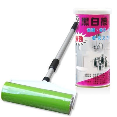 【黑魔法】黑白擦 多用途天然去汙粉250g/罐(+第二代超黏力連黏樂除塵器/手把式) (1.7折)