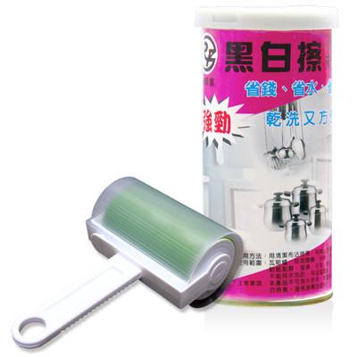 【黑魔法】黑白擦 多用途天然去汙粉250g/罐(+第二代超黏力連黏樂除塵器/手持式) (1.7折)
