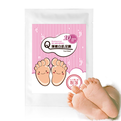【Realwoman】Q彈嫩白肌足膜(30ml/x1雙入) (3.2折)