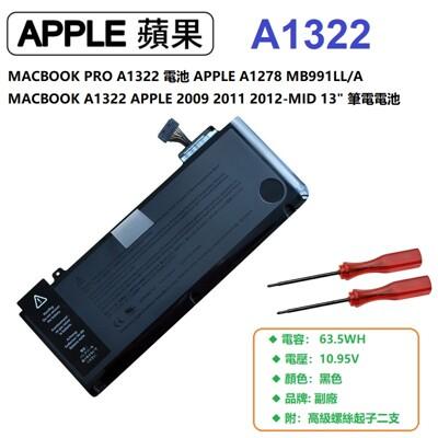 MACBOOK A1322 電池 APPLE 2009 2011 2012-MID 13 (7.7折)