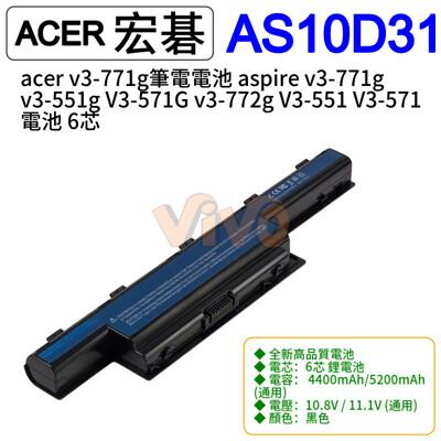 acer aspire 5750g 筆電電池 5750zg 5750 5755g (7.8折)
