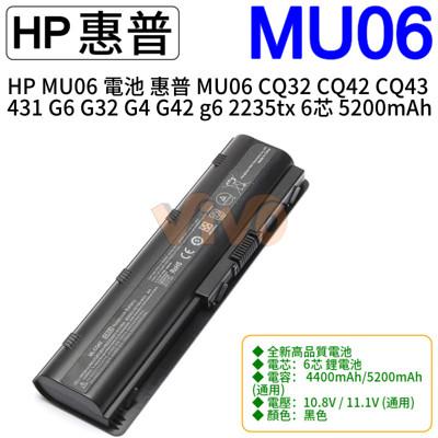 hp pavilion g4 電池 HP G4T-1200 CTO G6 系列全新 電池 6芯 (7.8折)
