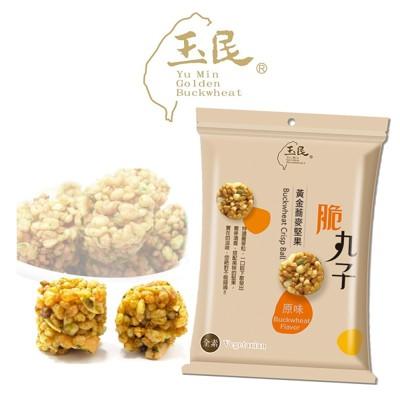 【玉民】黃金蕎麥堅果脆丸子 42g (海苔/原味) (5.7折)