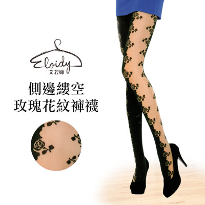 Eloidy艾若娣-側邊縷空玫瑰花紋褲襪 (4.6折)