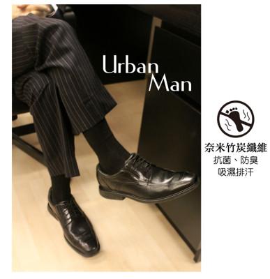 【Millsa 炭八佰】竹炭無痕紳士襪 (6.3折)