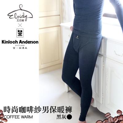 Eloidy艾若娣-金安德森咖啡紗保暖褲 (4.8折)