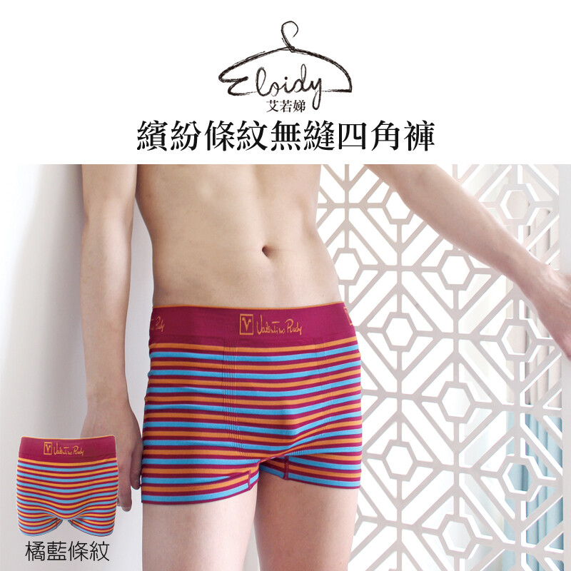eloidy艾若娣-繽紛條紋無縫四角褲