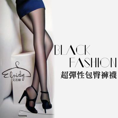 Eloidy 艾若娣‧超彈性包臀褲襪(黑) (6折)