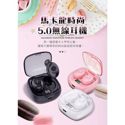 長江PHONE✨馬卡龍多彩5.0智能無線耳機