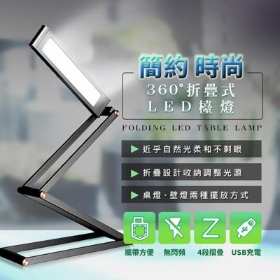 長江PHONE✨百變旋轉LED折疊檯燈 (4.8折)
