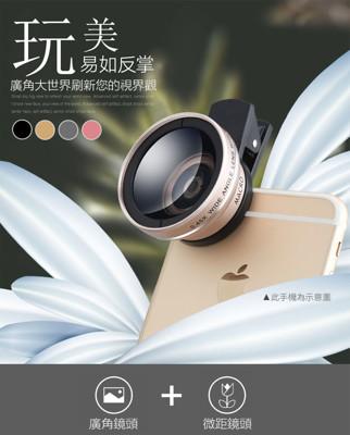長江PHONE✨超廣角微距手機鏡頭 (3.7折)