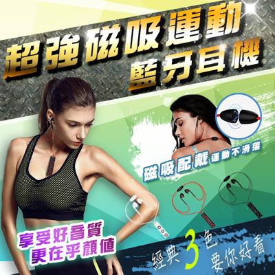 長江PHONE✨運動可掛式高階線控藍牙耳機(3色可選) (2.7折)