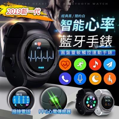長江PHONE✨時尚圓款觸控心率智慧手錶 (4.3折)