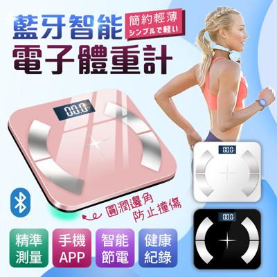 長江PHONE✨藍牙智能LCD體重計 /智能秤 三色任選