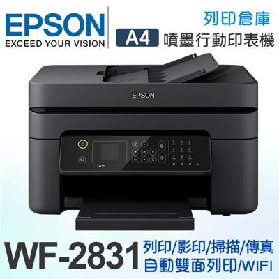 EPSON WF-2831 四合一Wi-Fi 傳真複合機 (10折)