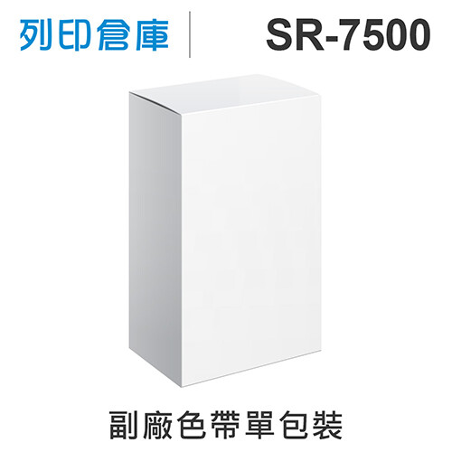 相容色帶for unisys sr7500sr-7500 副廠紫色收銀機色帶超值組 (2入)