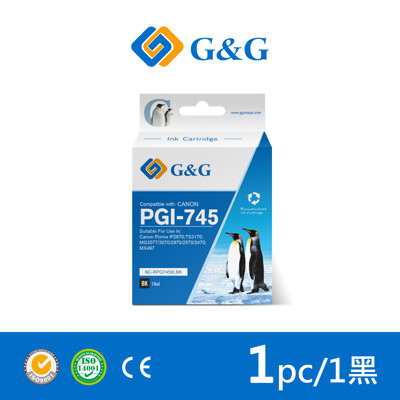 【G&G】for CANON PG-745XL / PG745XL 黑色高容量相容墨水匣 (8.5折)