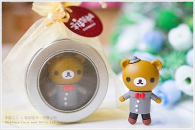 拉拉熊(USB 8G)-男版 (附鐵盒及紗袋包裝)*(快娶)婚禮小物.生日情人節禮物 幸福朵朵 (7.1折)
