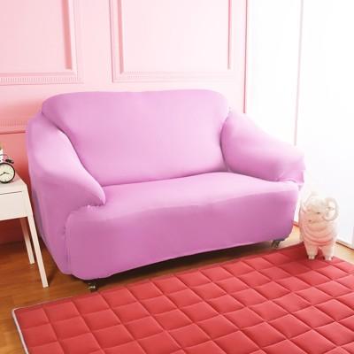 【HomeBeauty】涼感防蚊日本大和彈性沙發罩-2人座 〈四色任選01〉 (2.6折)