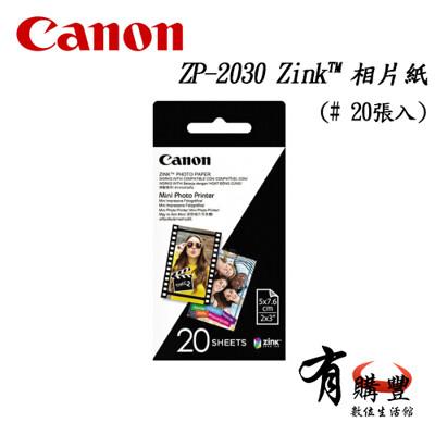 Canon PV-123相印機專用抗撕裂/防髒污ZP-2030 2×3相片紙 (6折)