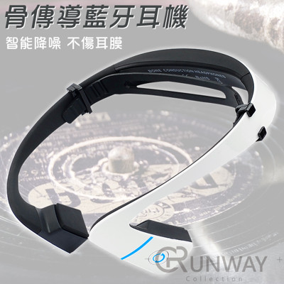LF-18智能骨傳導藍芽耳機 買就送保固半年 運動音樂耳機 智慧降噪 耳掛式繞頸 (5.9折)