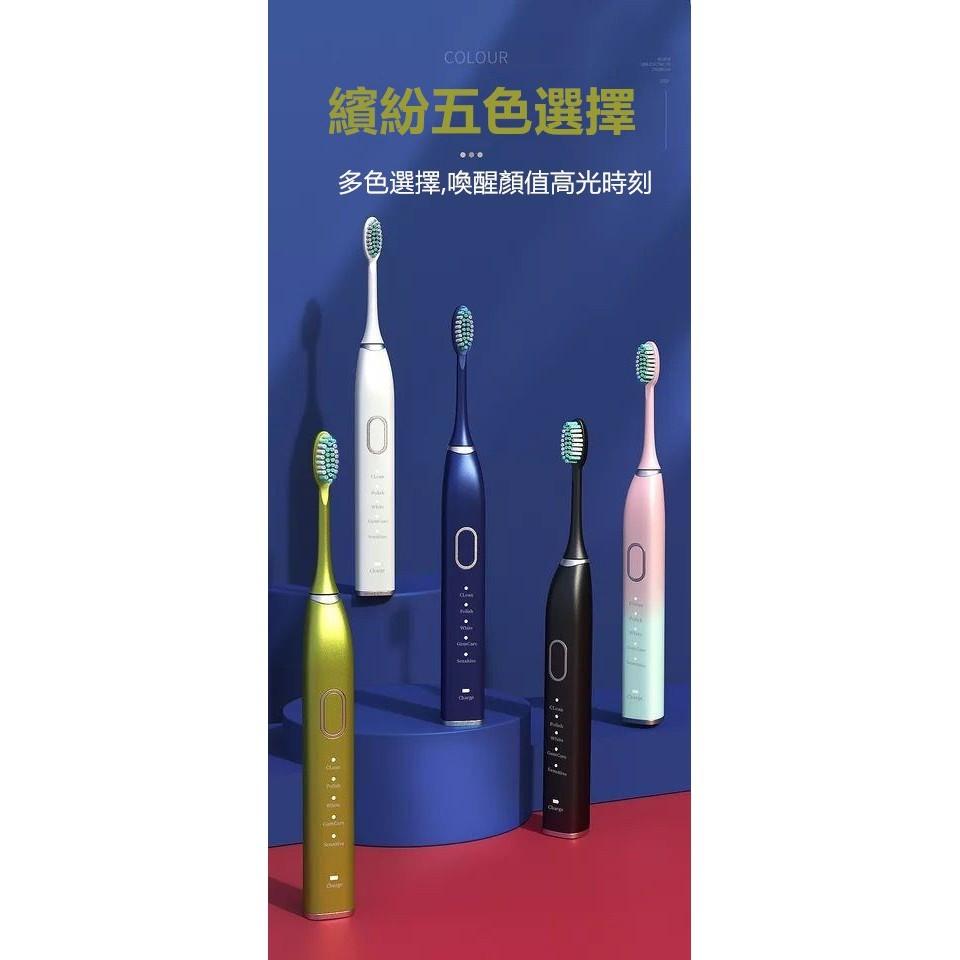 hp生活百貨批發超聲波電動牙刷 超聲波 電動牙刷 牙刷