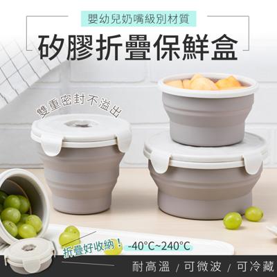 【圓形矽膠折疊保鮮盒-三件組】無塑化劑|無BPA|可微波|矽膠餐盒 折疊碗 便當盒 泡麵碗 (4.2折)