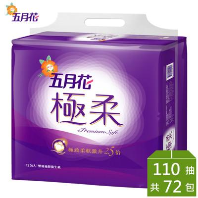 五月花極柔頂級抽取式衛生紙110抽x12包x6袋/箱 (6.8折)