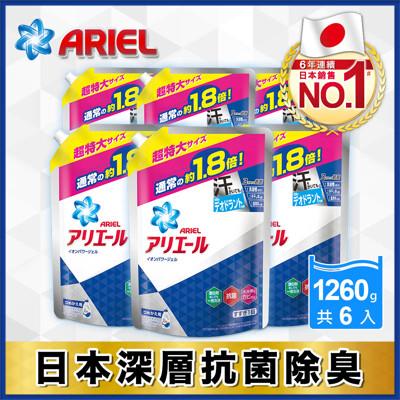 【Ariel】超濃縮洗衣精補充包1260g x6包/箱 (7.9折)