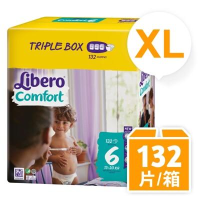 麗貝樂嬰兒紙尿褲-限量超值款 6號-xl (44片x3包) (8折)