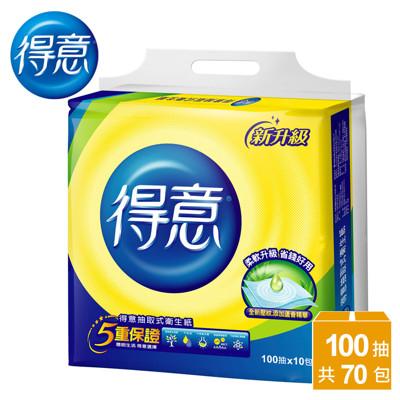 得意連續抽取式花紋衛生紙100抽x10包x7袋/箱 (7折)